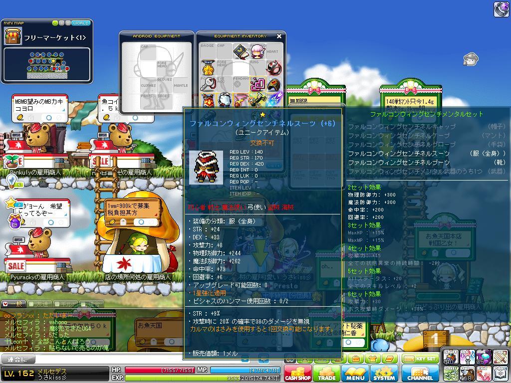 Maple120402_121451.jpg