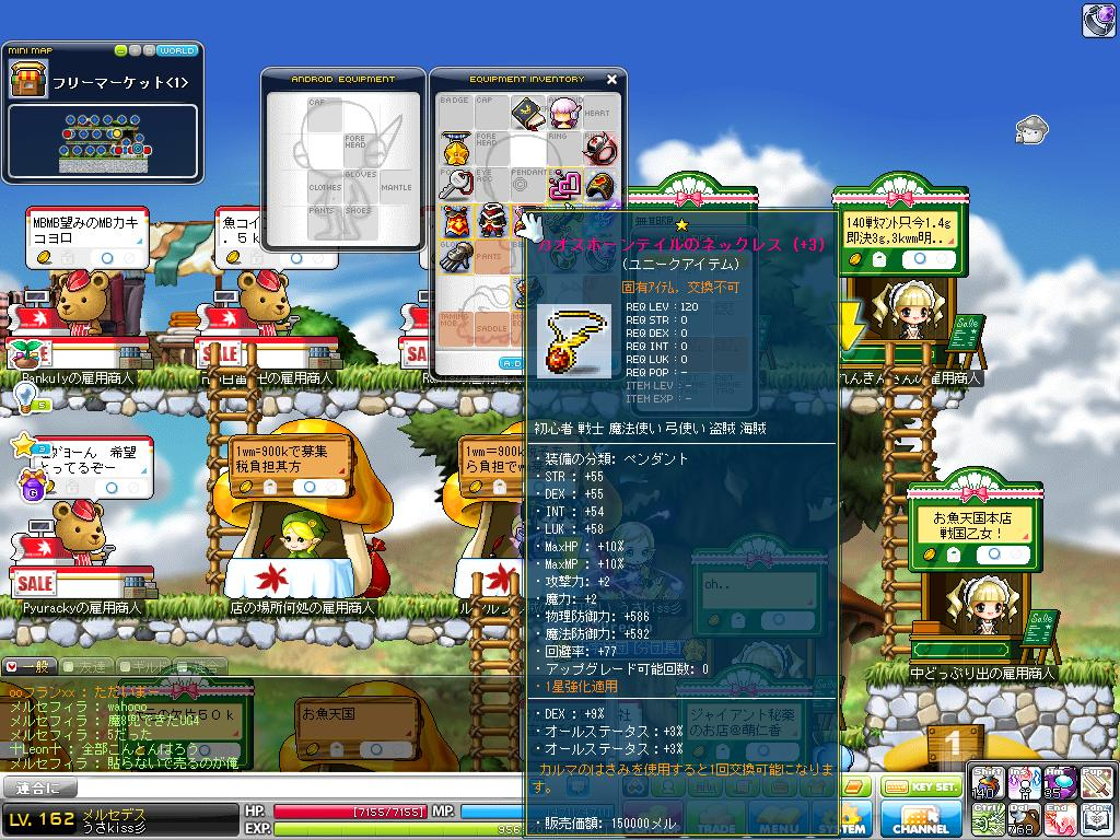 Maple120402_121452.jpg