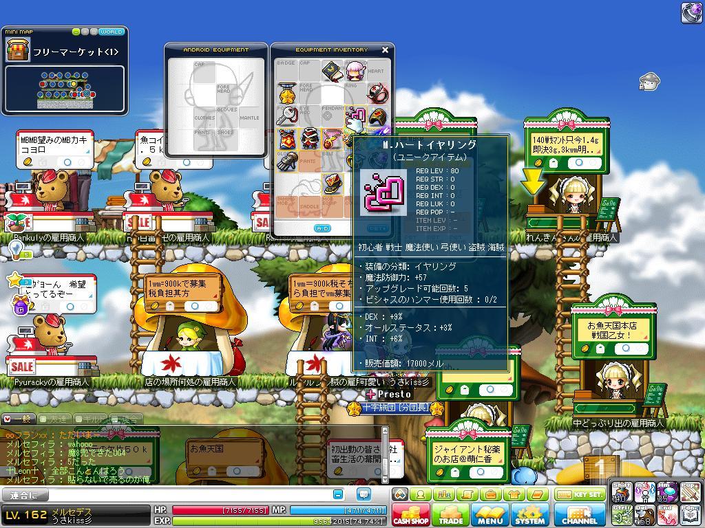 Maple120402_121453.jpg
