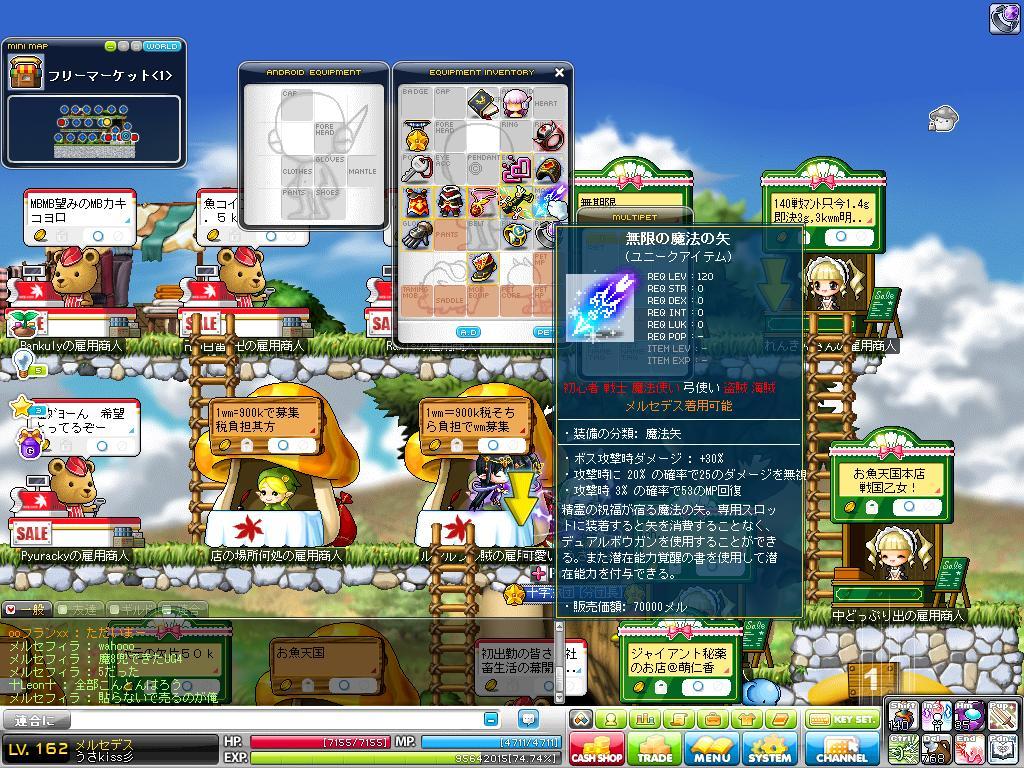 Maple120402_121455.jpg