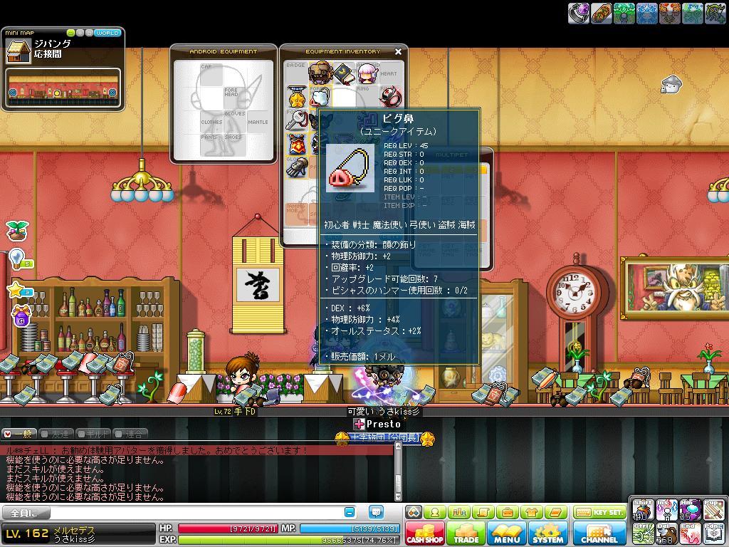 Maple120402_122910.jpg