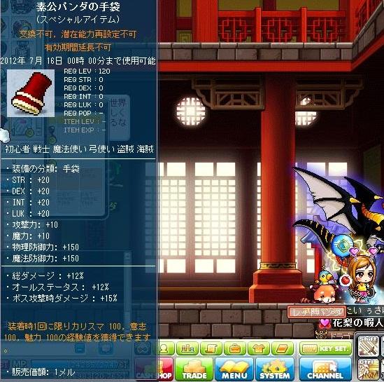 Maple120715_000037.jpg