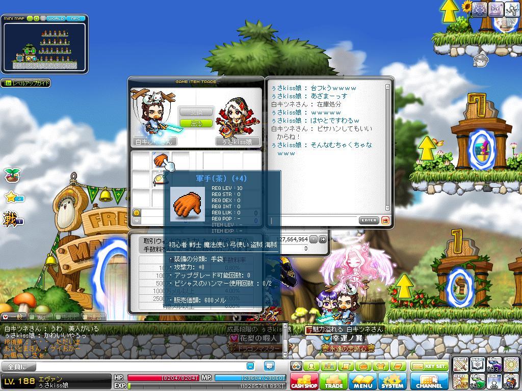 Maple120726_232319.jpg