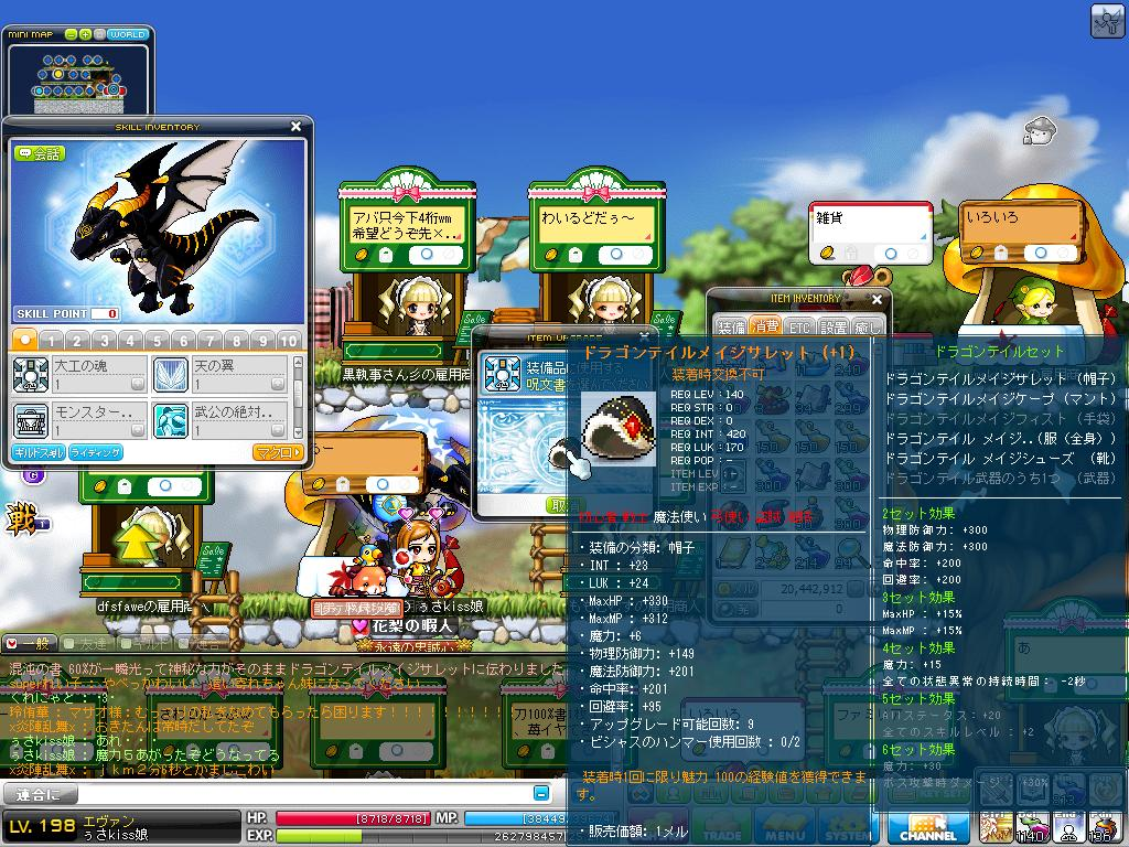 Maple120806_214602.jpg