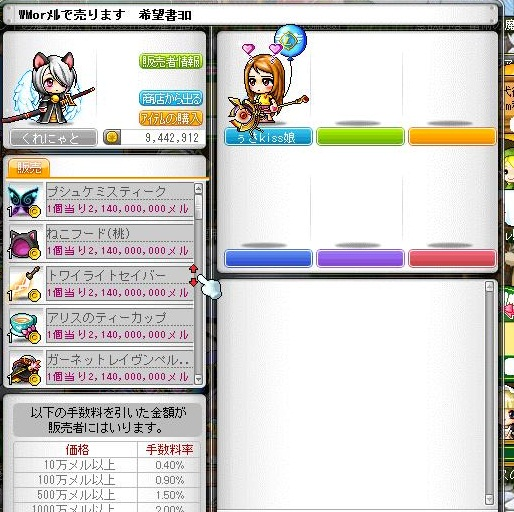 Maple120807_024942.jpg