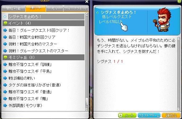 Maple120810_031430.jpg