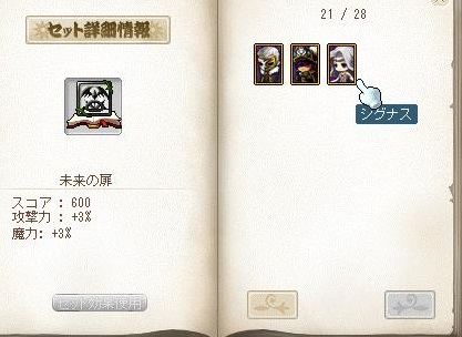 Maple120811_031203.jpg