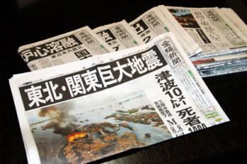3.11新聞