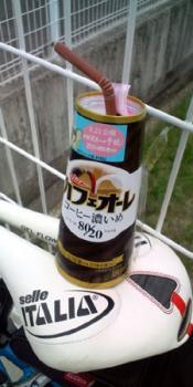 20120421かふぇおれ