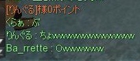 ぜろ(´・ω・`)ショボーン