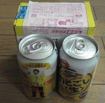 新・のどごし<生>初仕込み限定缶2缶セット
