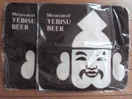 ヱビスビール記念館オリジナルハンドタオル