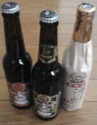 ビール3本セット