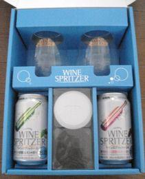 キリンワインカクテル ワインスプリッツァオリジナル乾杯セット