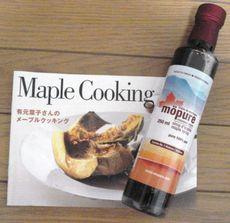 カナダ産メープルシロップと小冊子レシピセット
