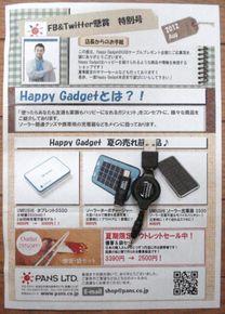 USBケーブルとアダプター