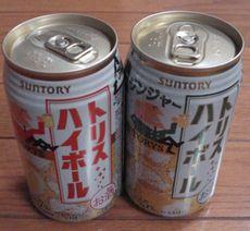 トリスハイボール2缶