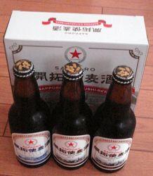 北海道限定販売のビール「開拓使」3本