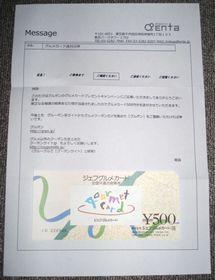 i-10-2010.jpg