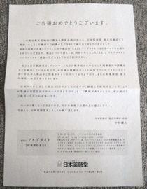 i-11-2010-1.jpg