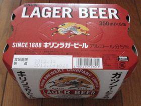キリンラガー6缶