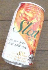 アサヒSlat(すらっと)アイスティーサワー&つぶつぶオレンジ