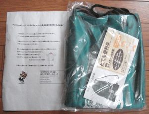 ウイザス特製キャッチャー防具袋