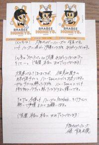 ハニーズ小西美加投手の『世界三連覇!!』サイン色紙