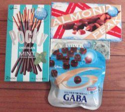 夏でもおいしいチョコレートの詰め合わせ