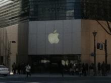 $りんごの向こう側