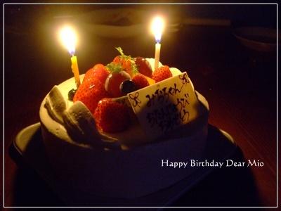 cake2_20100825155925.jpg