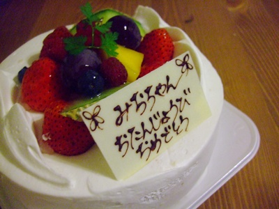 cake_20100825161332.jpg