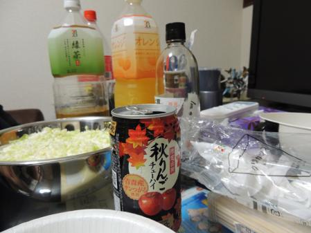 akiringo_01