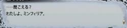 Baidu IME_2013-11-28_2-28-45