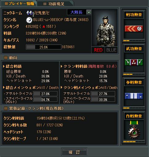 スクリーンショット(2011-07-19 0.50.33)