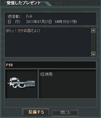 スクリーンショット(2011-07-21 4.30.21)