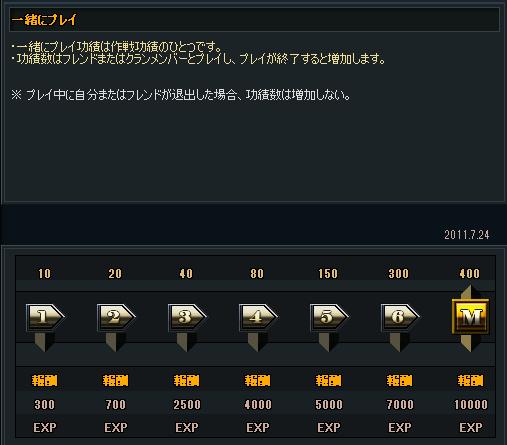 スクリーンショット(2011-07-24 3.34.46)