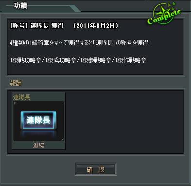 スクリーンショット 2011-08-02 3.40.26