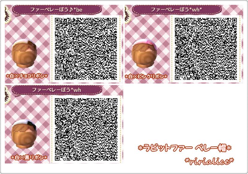 とびだせどうぶつの森 髪型 Qrコード , Amrowebdesigners.com