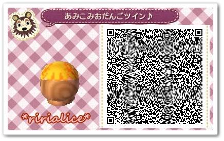 3_20131202234443d89.jpg