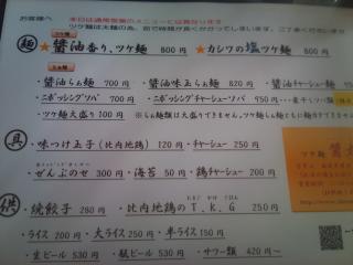 DSC_0237_convert_20110302222625.jpg