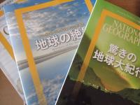 2012_0812201204040007_convert_20120812162434.jpg