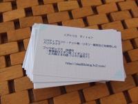 2012_0821201204040006_convert_20120821225133.jpg