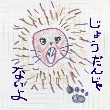 IMG_convert_20101019214644s.jpg