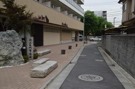 2014-09-20_47.jpg