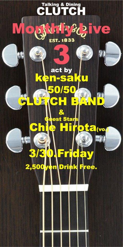 clutch3th