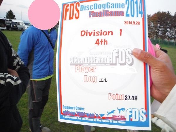 DSCF7437-2.jpg
