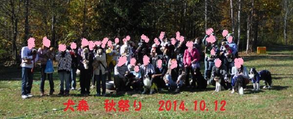 DSCF7648-1.jpg