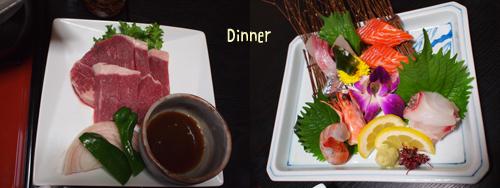 dinner-0714.jpg
