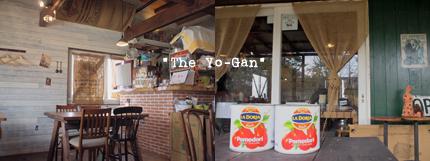 yo-gan-2.jpg